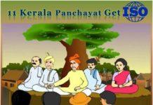 11 Block Panchayats in Kerala get ISO certified